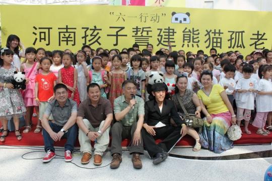 """2010年""""熊猫生涯""""项目正式启动"""