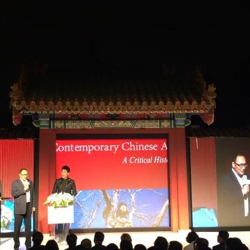 AAC本届轮值评委会主席朱青生公布年度艺术出版物提名