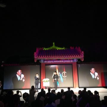 雅昌文化集团董事长万捷在现场发言
