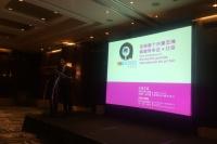 首届Ink Asia(水墨艺博)将于今年12月登陆香港,王璜生,王 纯杰,王 纯杰,许剑龙,夏可君