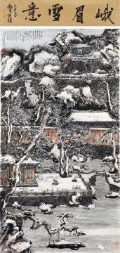 Lot 0287 林海钟 《峨眉雪意图》 106×77cm 设色纸本 2015 估价:60-80万