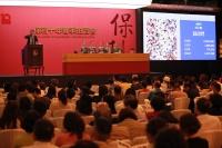北京保利十周年现当代艺术夜场、中国新绘画专场人气爆棚  近百名买家参与竞拍