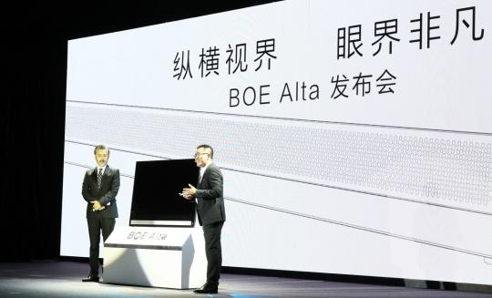 """吴秀波作为代言人亮相""""纵横视界 眼界非凡""""BOE Alta发布会现场"""