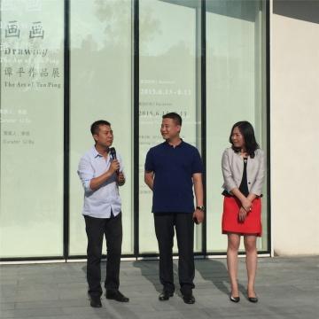 今格空间总监蒋伟、董事长王杰、执行董事汪频在开幕式致辞