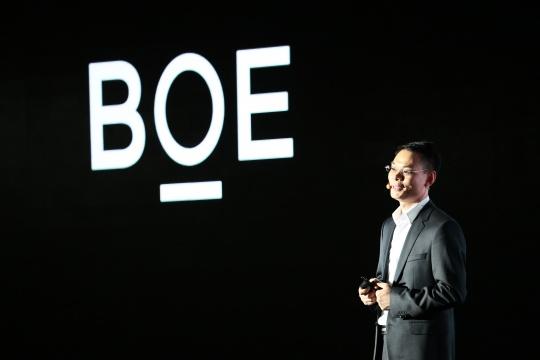 京东方科技集团股份有限公司高级副总裁、智慧系统事业群CEO姚项军在BOE Alta发布会上发表讲话