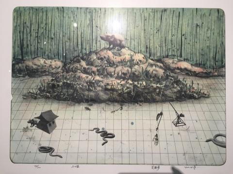 2013年石版画《土堆》
