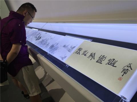 徐冰 2010年木刻版画作品《芥子园山水卷》