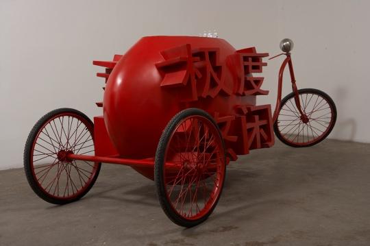"""同样对三轮车感兴趣的还有来自荷兰的谭思考(Laurens Tan),他将""""极度悠闲""""篆刻在红色三轮车上,表达着艺术家对中国当代社会的批判,亦表达艺术家对目前中国文化与经济发展走势所作出的深刻反映"""
