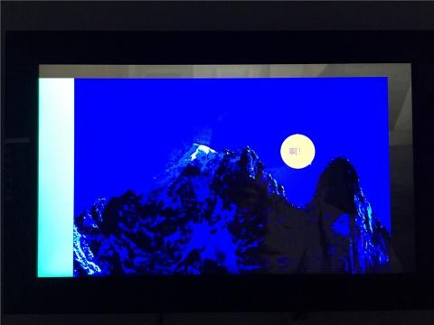林科2015年高清数字视频作品《孤月寒山》
