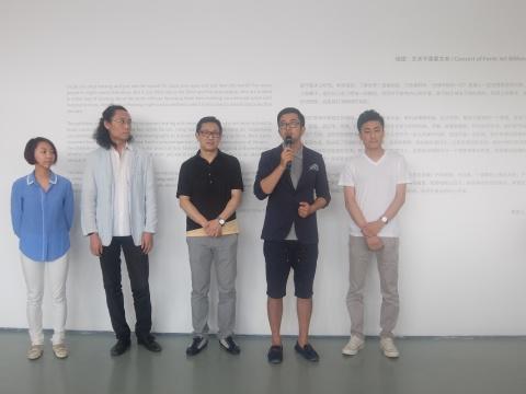 今日美术馆馆长高鹏做开幕式讲话,策展人周彤以及艺术家代表蔡磊参加开幕式