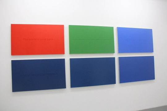 陈邵雄 《公共秘密》系列 68×116cm 布面丙烯 2009