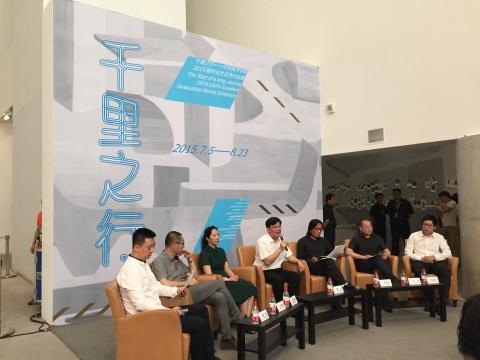 左起:唐斌、王璜生、王晓琳、高洪、苏新平、陈琦、王启凡