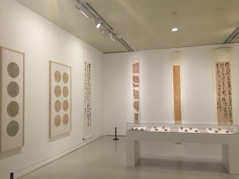 中国画学院优秀毕业作品展区