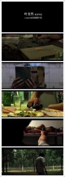 叶斐然经倪鸿爪授权改编的同名电影作品《第六颗子弹》截频