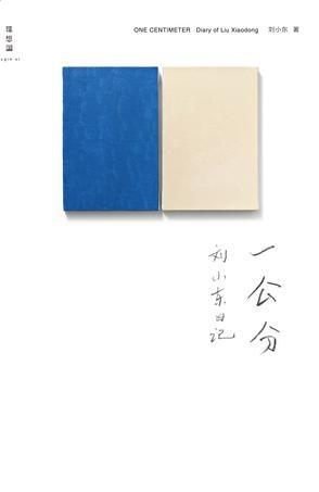 """【Hi年终盘点】东""""写""""西""""读""""十本艺术出版物推荐"""