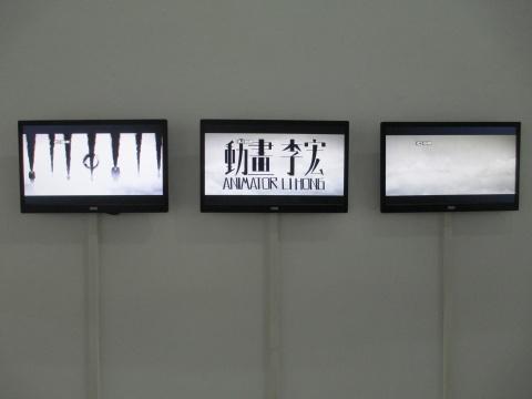 丁世伟《再见 乌托邦》三屏动画装置