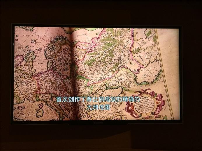 展厅绘制地图的影像截屏