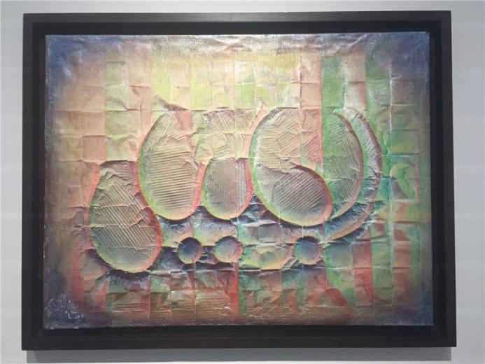 Hassan Jalal2012年混合材质作品《以神之名》