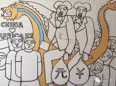 肯尼亚艺术家Michael Soi在facebook上发布的《中国爱非洲》系列作品来抗议肯尼亚馆事件