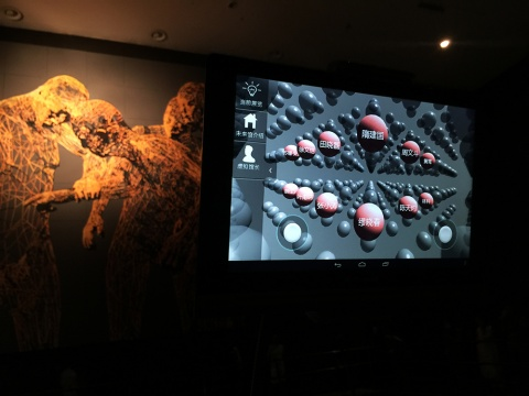 进入今日美术馆·未来馆系统,共计上万名艺术家的虚拟展厅可供选择