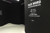 解密Pass Word项目  AT Lab首展合作拾萬空间,蒋 竹韵,朱 焕杰