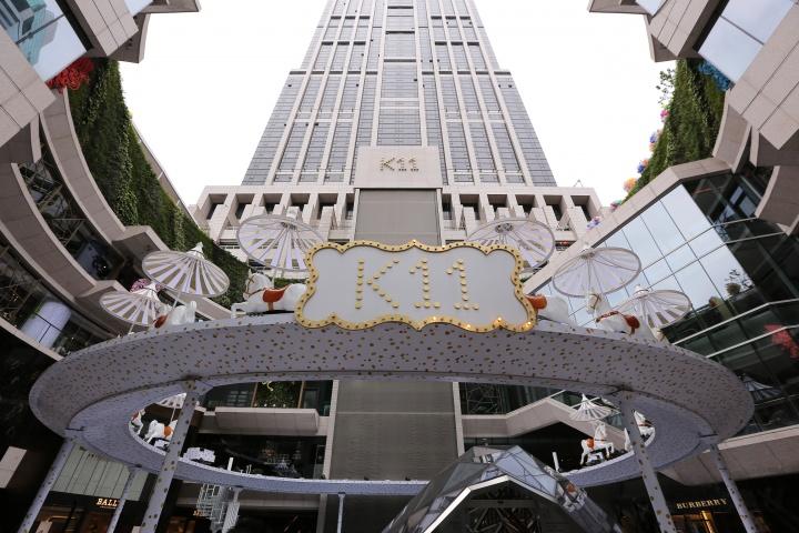 第二次与chi K11美术馆合作的艺术都市,坐拥上海市中心的绝佳位置。