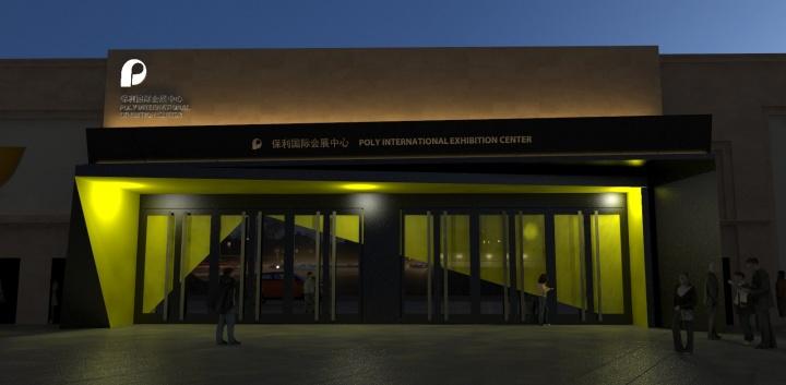 位于东三环十里河弘燕路,北京保利国际会展中心外部效果图