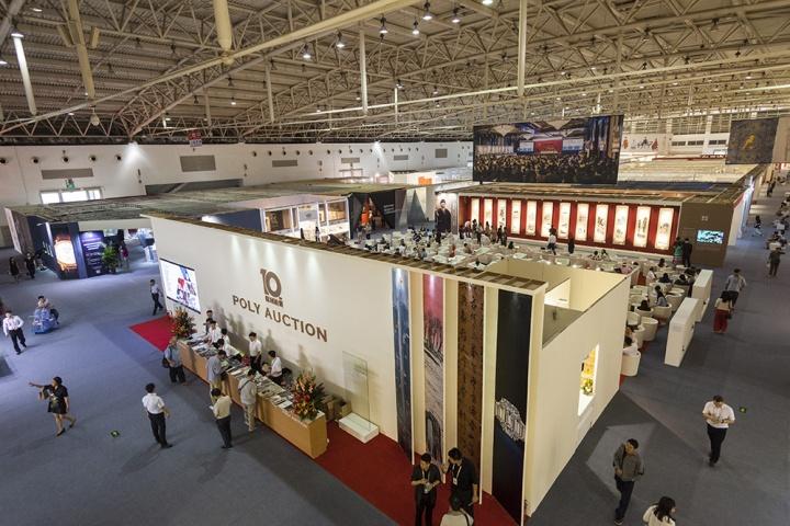 2015年北京保利春拍预展现场,位于全国农业展览馆