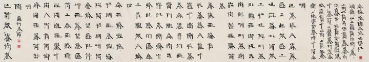 徐冰 《新英文书法·《如梦令》(三首) 70 x 408cm 水墨纸本 2014 亚洲艺术中心提供