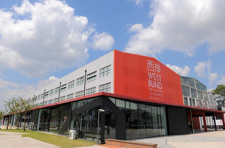 9月8日,西岸预展首日,上海的天空无比的给力。万事具备的第二届西岸艺术与设计博览会,东风也已到场。