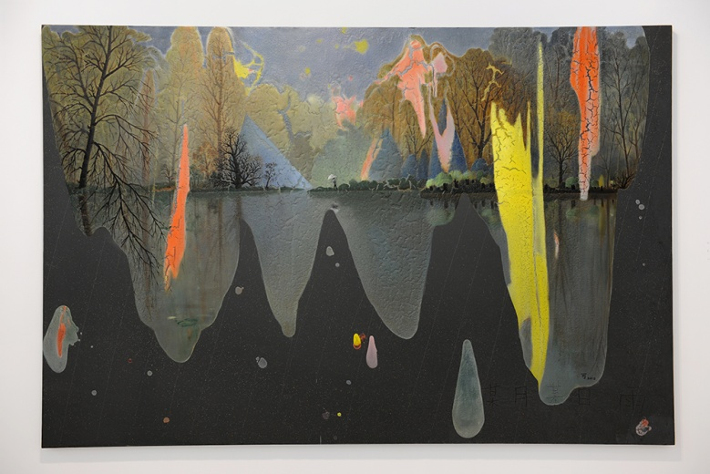 陈可将在年底带来她最新的个展,而此次博览会则带来她2015年的新作《某月某日雨》,与之前以人物为主体的创作全然不同。据悉售价在75万元人民币。