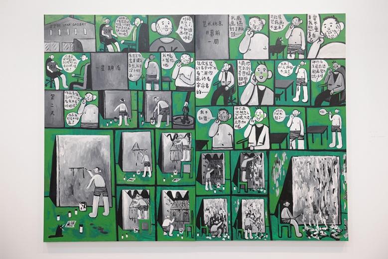 烟囱这类叙事性的布面漫画作品,原本在整个系统中就不多见,短小的故事,双屏拼接的体量。据悉售价在18万人民币。