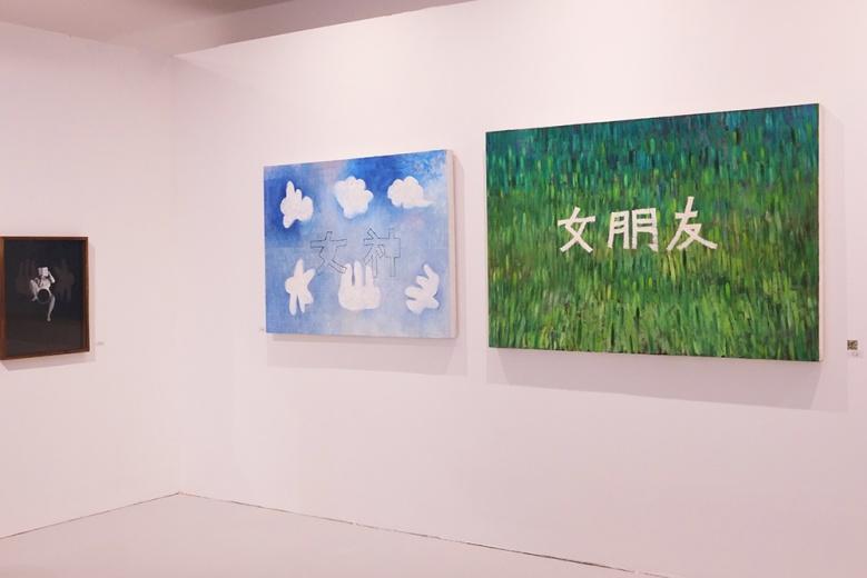 叶庆  《女朋友》  100 x 150cm   布面油画   2015