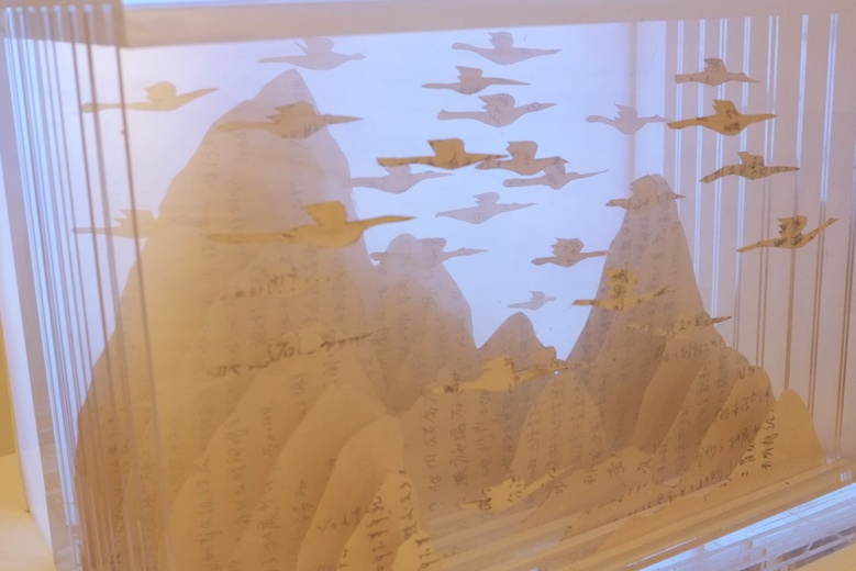 胡任乂多层的拼贴装置,用雕塑的方式拉开了传统山水画里的空间,观众可以从正面和侧面看到作品丰富的各个方面。