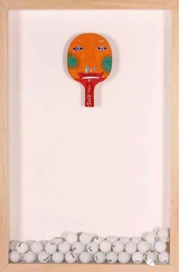 郑维 《吸嗨了》 90×60cm 综合材料 2014