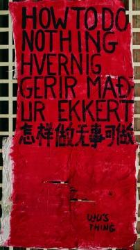 吴山专《红色幽默》