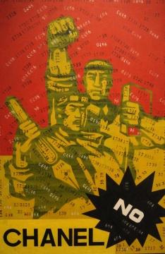 王广义《大批判系列:香奈儿》 150×100cm 布面油画 1994