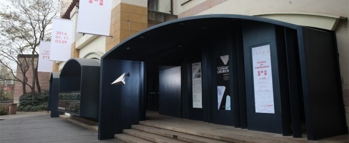 离成都艺术圈较远的成都A4当代艺术中心正在扩张,他们在公共教育和国际交流方面做了非常努力扎实的工作