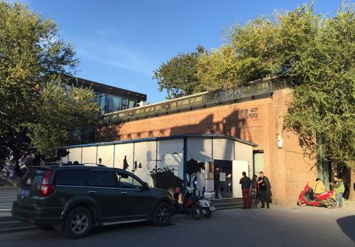 """杨画廊门外临时搭建的厂棚,作为""""缅北战事""""的展览空间"""