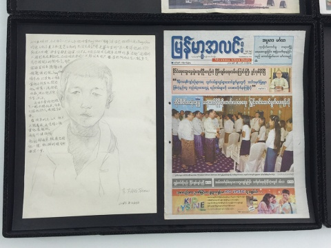 每天的日记与当天缅甸的报纸对应展示