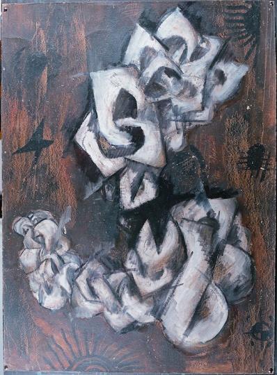 《切断以后》105×76.5cm 布面油画 1984