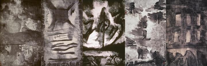 《遗失的王朝-静观的世界》 914.4×274.3cm 破墨书画 1984