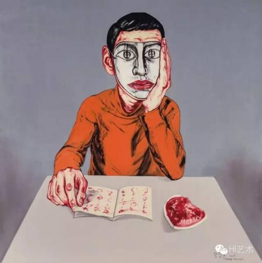 曾梵志《面具系列 2001 No.5》 109.5×109.5cm布画油画 2001 估价:600至800万港元