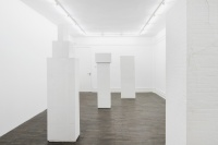 东画廊展出苏畅首个展 小径交叉写物的肖像,苏畅,程曦行