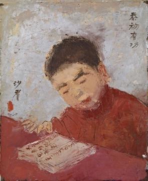 Lot970 沙耆 《泰初有功》40.5×32.8cm 布面油画 1940年代 估价:20-28万