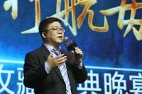 赵旭  经济寒冬中九亿成交总额的背后,刘益谦,赵旭,吴冠中