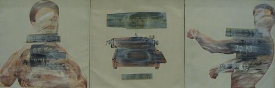 张培力 《中国健美——1989的措辞》 80×100cm 布面油画 1990