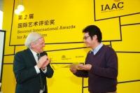 艺术批评的未来  从第二届IAAC看中国当代艺术批评写作,皮力,马克,李龙雨,,张未