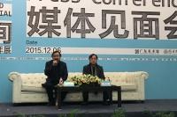 再谈亚洲 首届亚洲双年展暨第五届广州三年展即将开幕,张晴,罗一平,