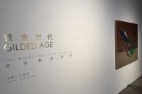 """亚洲艺术中心导演""""镀金时代:叶永青的游走"""" 悖论起止于此,叶永青"""